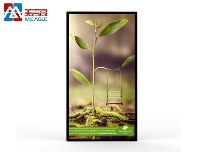 22寸楼宇壁挂式高清液晶广告机